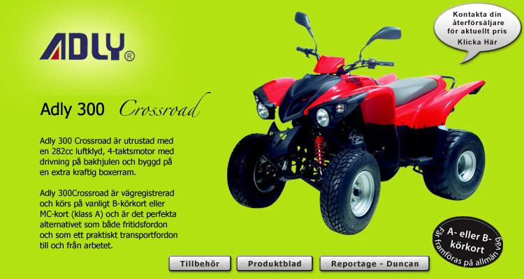 1600 Utility ATV Wagon  Power Dump Cart dumping ATV